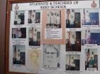History of School House